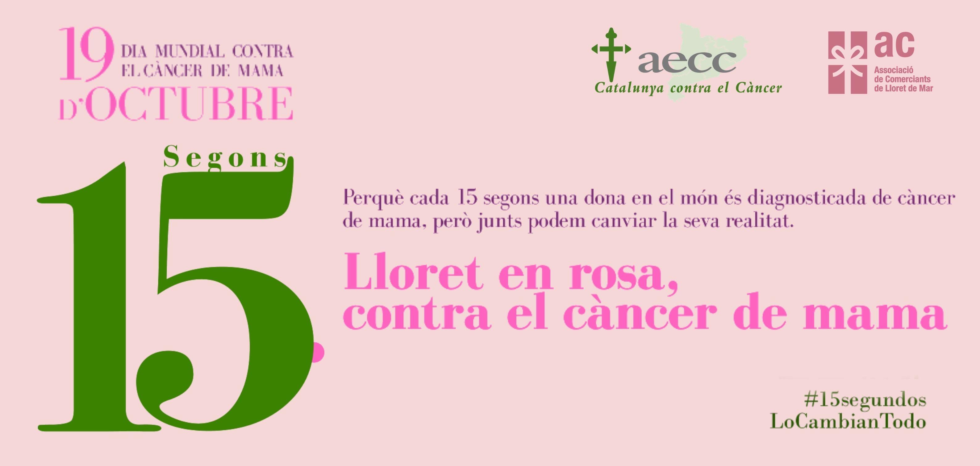 Lloret en Rosa, contra el càncer de mama